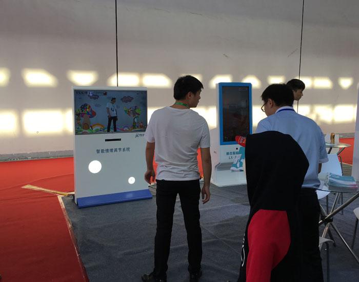 灵心vwin ac米兰参加第71届中国教育装备展
