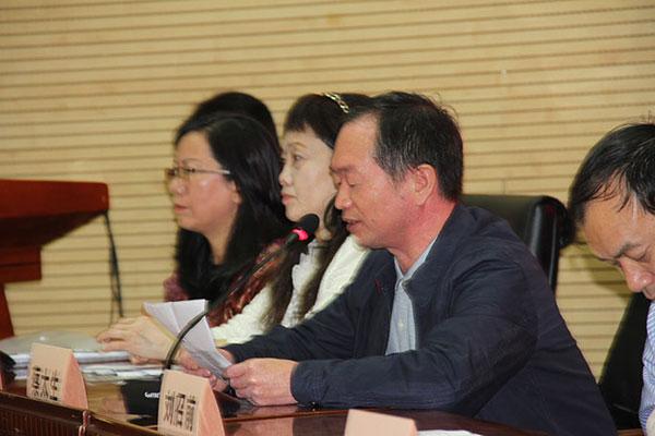 湖南省vwin ac米兰咨询师协会2017年年会
