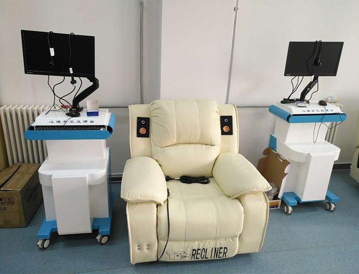 山东某医院身心反馈型音乐放松椅