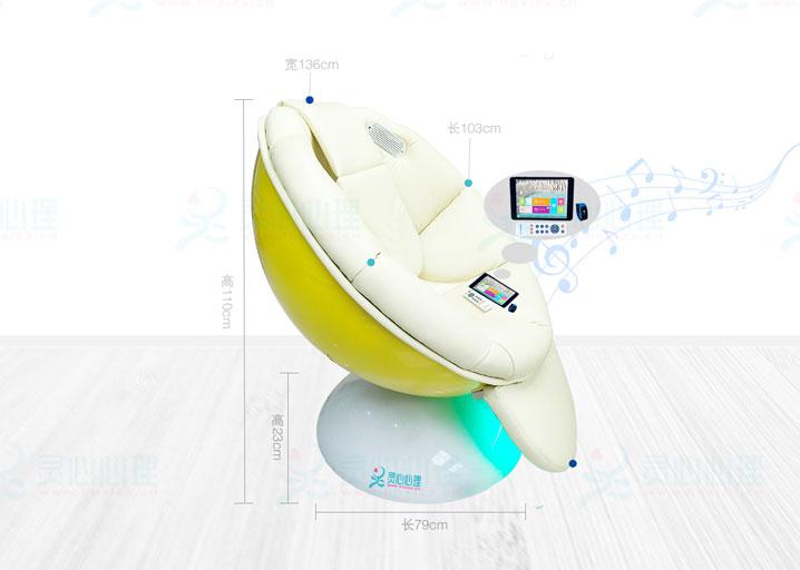 棒球帽反馈型音乐放松椅