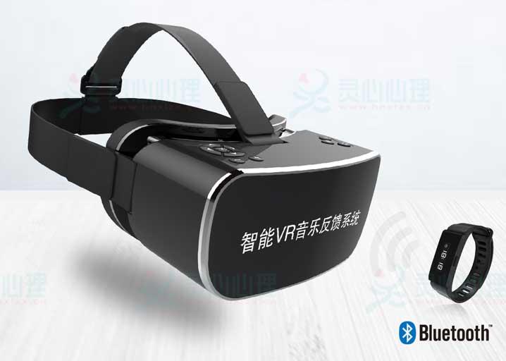 智能VR音乐反馈系统