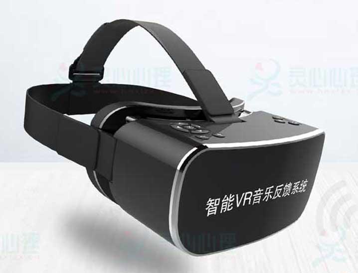 智能VR音乐放松反馈系统_LX-VRF
