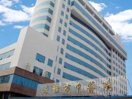 潍坊市医院vwin ac米兰德赢亚洲布置图片