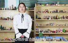 vwin ac米兰德赢ac米兰合作伙伴功能与介绍【视频】