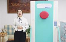 智能宣泄系统功能与介绍【视频】