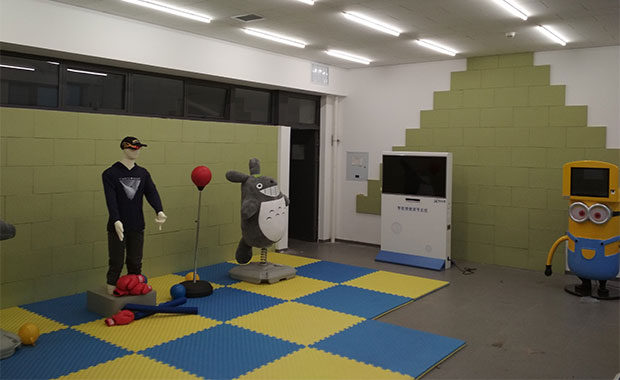 学校vwin ac米兰宣泄室图片